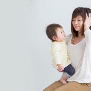 1歳児の子育ては気力勝負!?辛い育児を乗り切りたいママへ!
