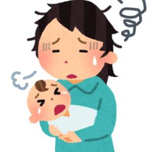 初めての子育てに不安なのは誰でも同じ!あなたは一人じゃない!