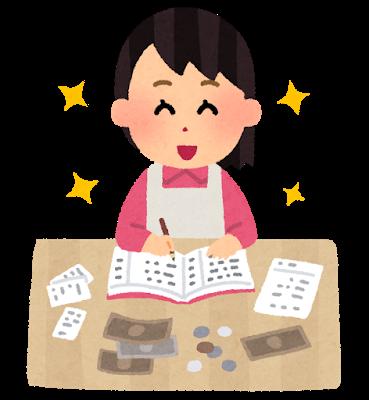 家計簿の項目はざっくりと!続けられるようにできるだけ簡単に!